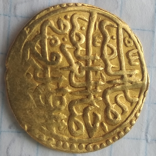 Османская империя, Сулейман Кануни, султани