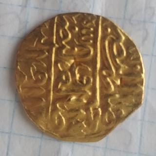 Османская империя, султани