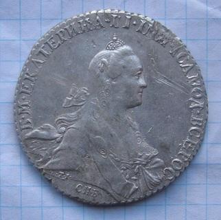 Один рубль 1769г  ті спб са