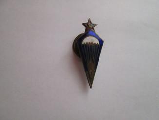 Парашютист РККА № 09751  1936 год тип2 МТХ