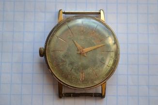 Часы Луч, позолоченные. СССР.