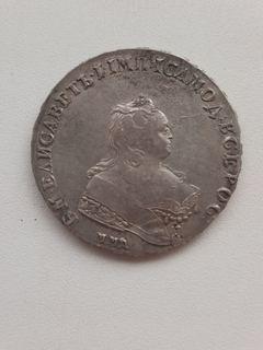 Монета рубль 1743ммд