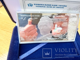 Серебряная банкнота 100 грн.2017 года, тираж 300 шт.