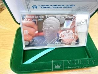 Серебряная банкнота 500 грн.2017 года, тираж 300 шт.
