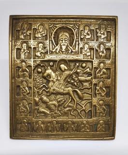 Икона медная Чудо Димитрия Солунского с избранными святыми