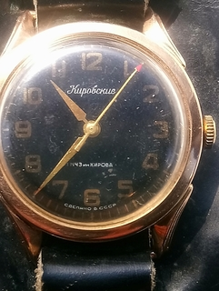 Золотые часы Кировские по цене золота.