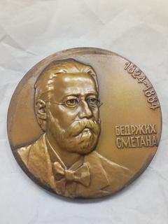 1974 Медаль Бриджиз Сметана. Пианист,композитор,дирижер.