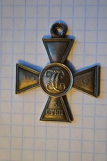 Георгиевский крест 3 степени.