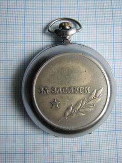 Часы  карманные  Молния  наградные  для  пожарных