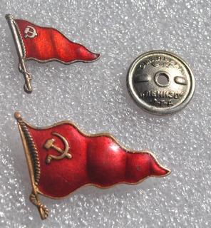 Знак Речной Торговый Флот (винтовой и на заколке)