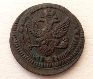 Россия 2 копейки 1802 год ЕМ. Кольцевик. (2п-10).