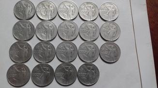 19 монет 1967 юбилей. Ленин