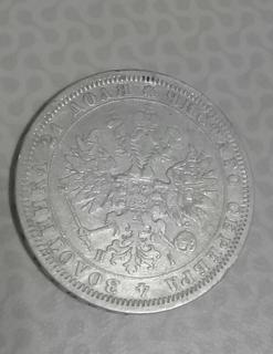 Рубль 1876г