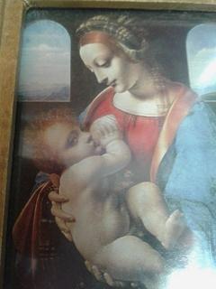 Мадонна с младенцем. Репродукция.