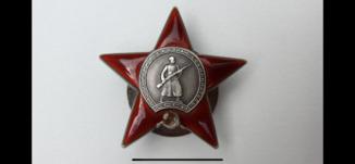 Орден Красной звезды. за Сталинград,пятка№ 111108 .