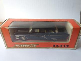Чайка А15. Полный комплект. 1981 год.