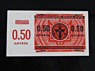 0.50 доляра