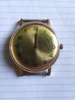 Часы луч в позолоте
