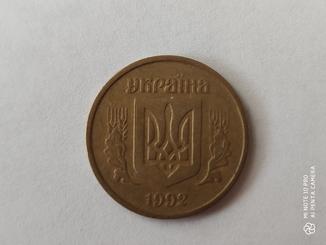 25 коп 1992 року 4БАм( Луганський чекан)