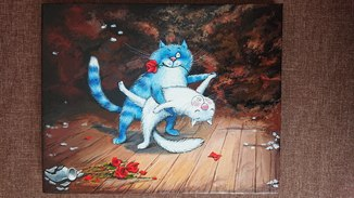 ''Кошачье танго''. Копия.