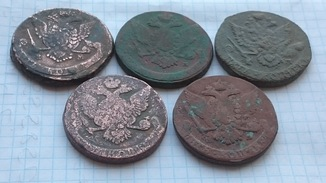 Пятикопеечные монеты Екатерины