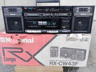 Магнитола International Rx-CW43 (невикуп лота)