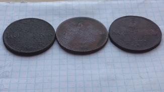 Пятикопеечные монеты Николая 1