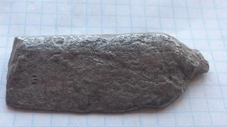 Серебряная заготовка или платежный слиток вес 87.90гр