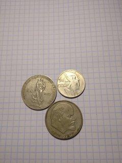2 рубля 50 копеек