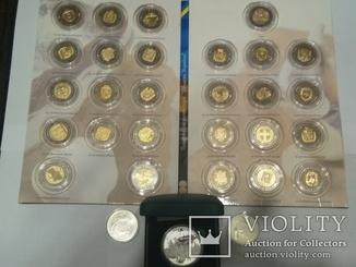 """Полная коллекция """"области Украины"""" -30 монет."""