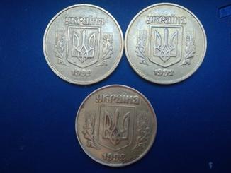 50 копеек 1992 года малый герб