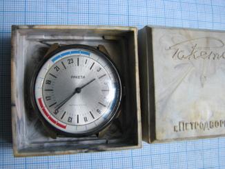 Часы   Ракета  для  полярников