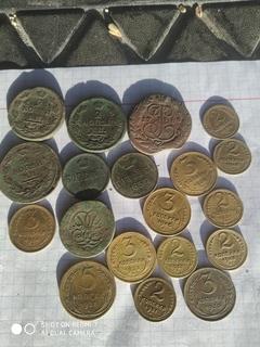 Монеты Росийской имп. и дореформы СССР