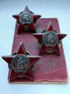3 ордена красной звезды одного кавалера на документе