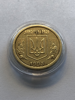 1 гривна 1995 - (в блистере)