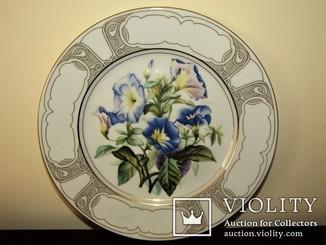 """Декоративная тарелка из серии """"Лиможские цветы"""" Limoges Франция Bradex"""