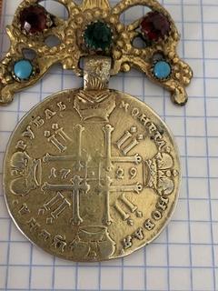 Рубль с подвесом 1729 года