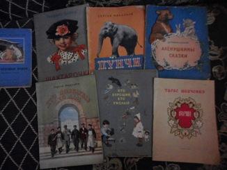 Детские книги СССР 1952-1959