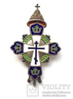 Крест « В память 300-летия царствования дома Романовых»