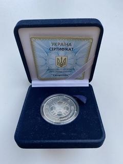 Серебряные 5 гривен 2007 год, «Сузір'я скорпіон»