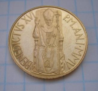 20 евро 2005 г.Ватикан.Бенедикт XVI