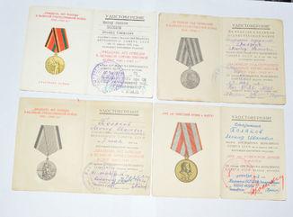 Медали юбилейные  с документами  полковника КГБ. 11шт