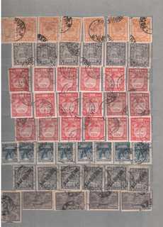 Почтовые марки РСФСР -СССР  1921- 1927