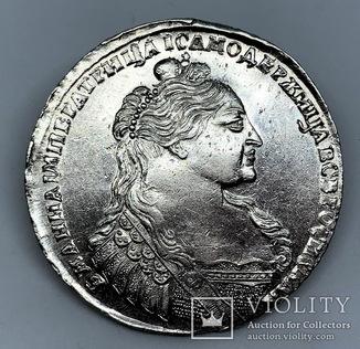 Анна 1 рубль 1737 года ''Тип 1735 года''. Без кулона на груди.