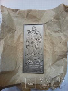 Воин Освободитель настольная медаль