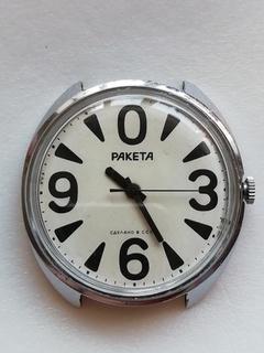 Часы ракета большой ноль