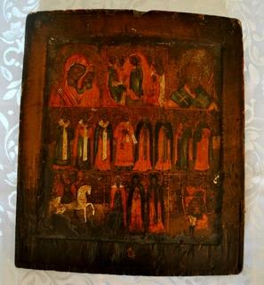 Старообрядческая икона трехрядница.