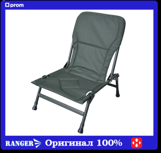 Карповое кресло Ranger Fisherman Light (RA 2224 )