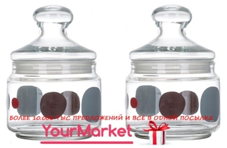 Банка Luminarc Kyoko White 0,5 л, N1694