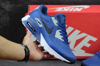 Кроссовки мужские Nike Air Max 1 Ultra Moire сине-белые